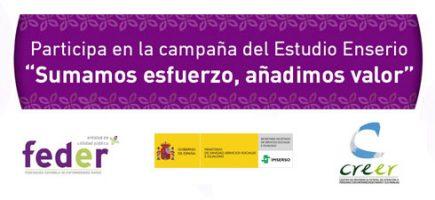 """Participa en el Estudio ENSERio """"Sumamos Esfuerzo, Añadimos Valor"""""""